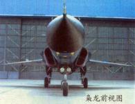 image jf-17-thunder-028-jpg