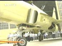 JF-17 Thunder Earlier Prototypes